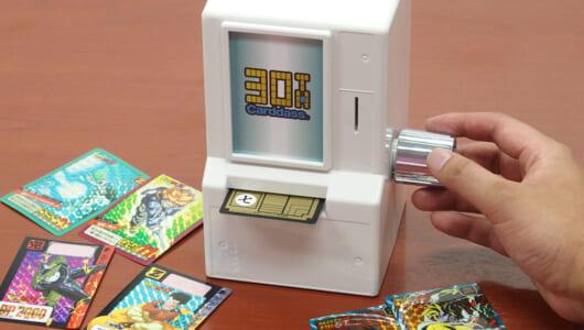 【最速体験レポ】懐かしの「カードダス20自販機」がミニサイズで復活! コイン2枚でカリカリ回せるこの自販機、覚えてますか?