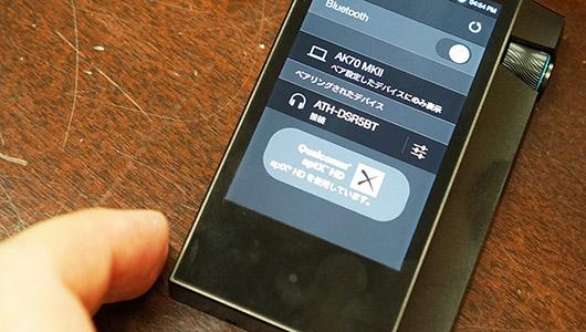 ワイヤレス化が進むスマホ市場で注目の「Qualcomm aptX HD」とは? 高音質の理由をクアルコムに聞いた