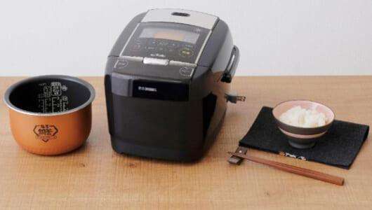 冷凍用ごはん、カレー用ごはんも炊ける! 「全部入り」炊飯器をアイリスオーヤマが発売