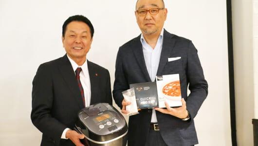 RIZAPがまたコミッた! 炊飯器メーカーとの提携で「ごはん風の食品」による新サービスを実現