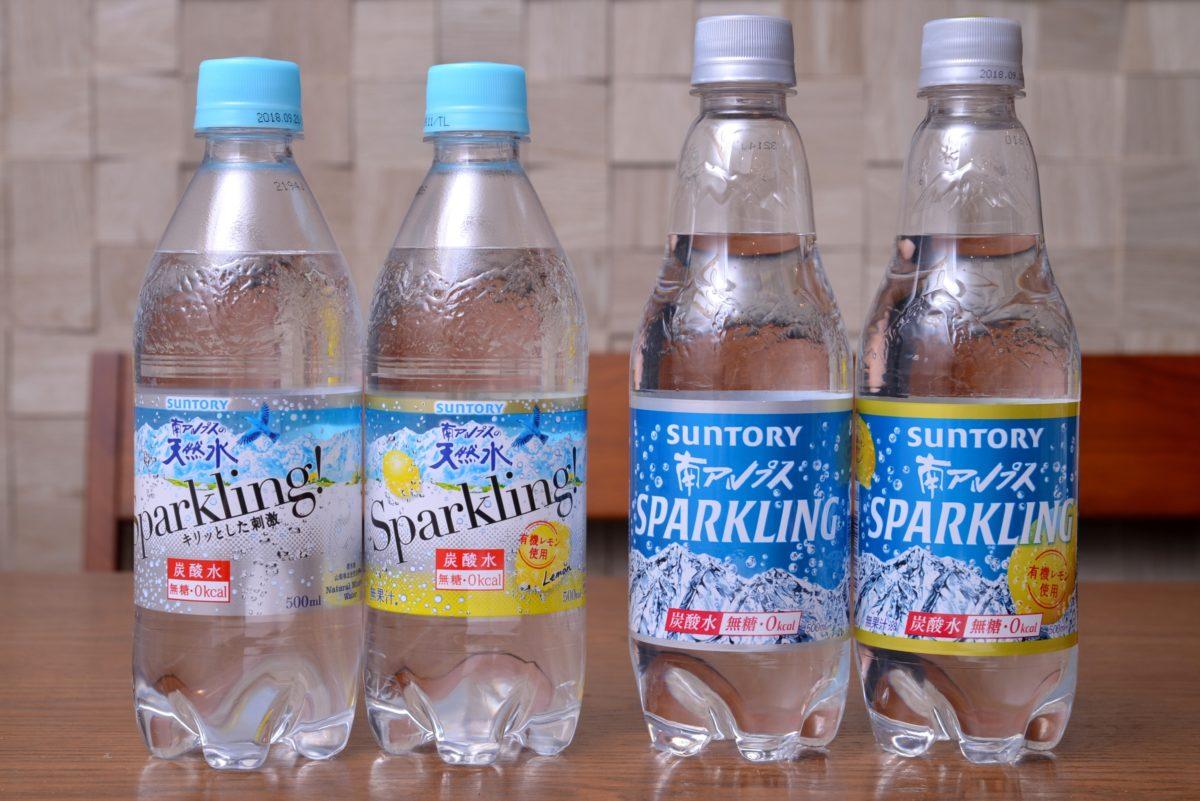 水 レモン 炭酸 サントリー