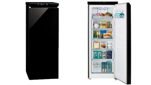 冷凍庫なのに、冷蔵庫にもチルドにもなる!? 「2台目」に最適なガラストップ採用の1ドアフリーザー