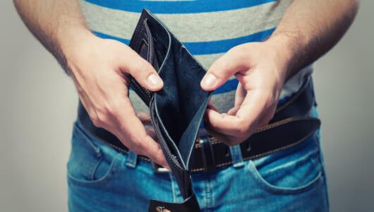 """「給料日前はいつもお金がない」って""""money""""を使わず英語で言える?"""