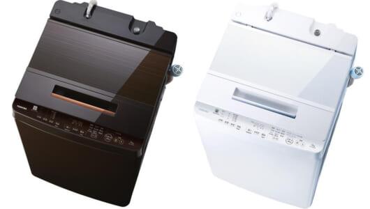 「洗剤は落としたい…でも水は使いたくない」永遠の矛盾を、東芝のタテ型洗濯機「ZABOON」が「Wの泡」で消し去った!