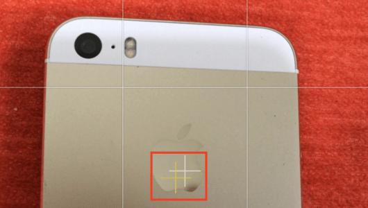 【iPhone】写真を真上から撮影したい!! 「カメラ」アプリの地味に便利な機能