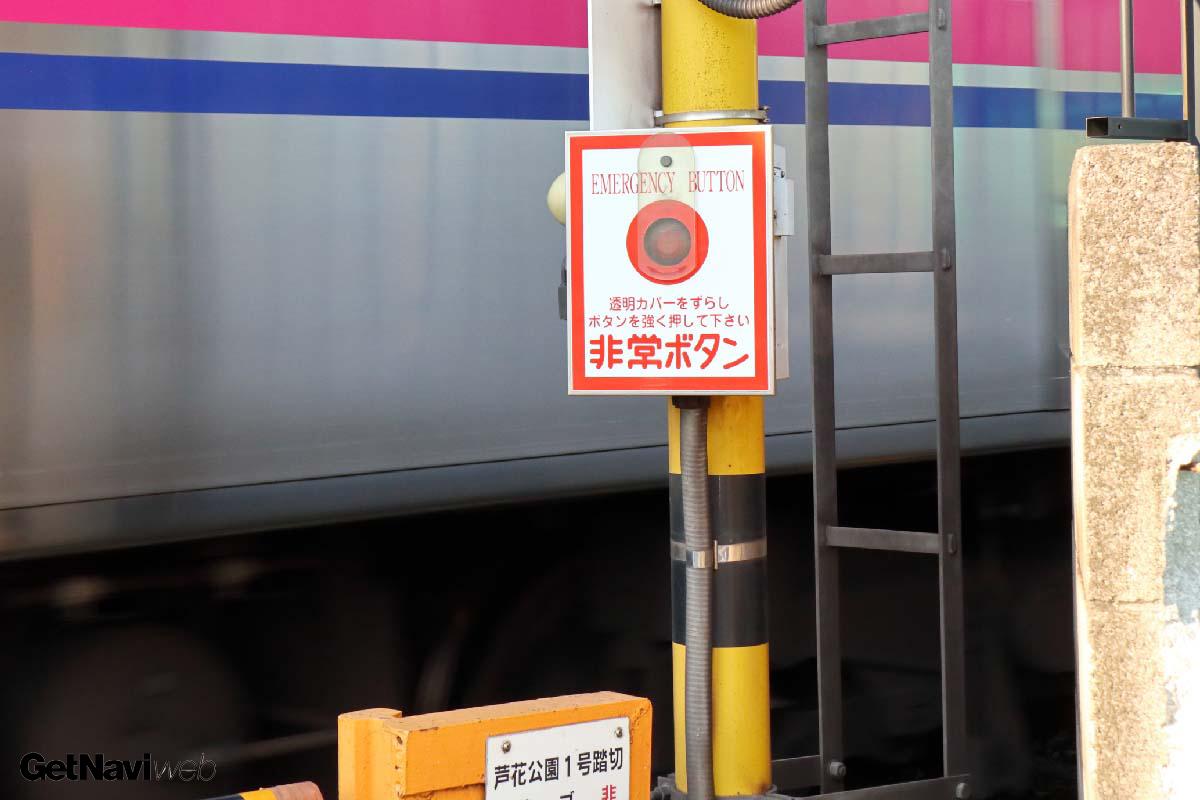 意外に知られていない「踏切」の安全対策。「踏切の安全確認のために ...