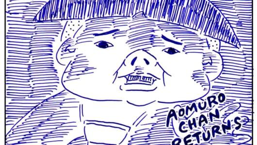連載漫画「あおむろちゃん リターンズ」Vol.20「恐怖のポップコーン」