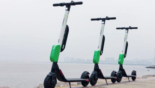 電動スクーターのシェアリングがわずか1週間で利用中止!「Lime」に一体何が起こった?