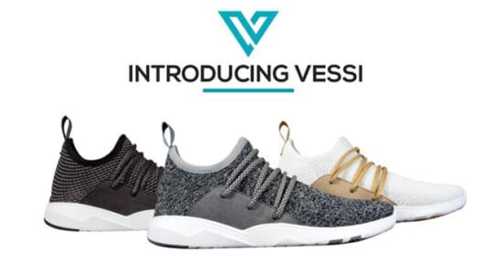 履き潰すまで100%防水!! ナノテクノロジーを駆使した革新的なニットスニーカー「Vessi」
