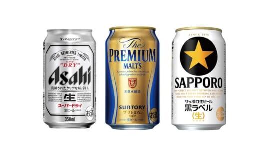アサヒ、サントリー、サッポロの定番ビールを徹底比較! 担当者に聞く「泡」へのこだわりとは?