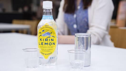 我らの定番炭酸飲料「キリンレモン」、いまと昔で味が違うって知ってる? 90年前の復刻版を飲んでみた!