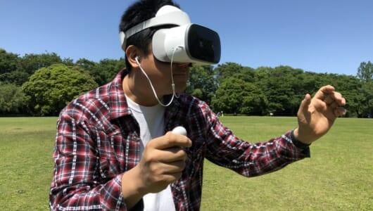 超絶没入感を『どこでもVR』で体験! 「Lenovo Mirage Solo with Daydream」の実機をとことんレビュー