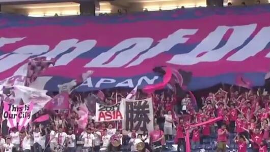 """「もしJリーグがなかったら…」G大阪とC大阪、Twitter上の""""応酬""""が話題に"""