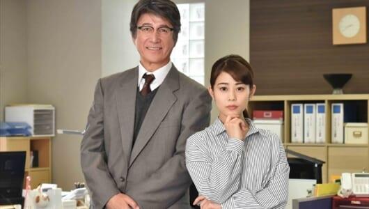 高畑充希が今夏放送SPドラマで脚本・岡田惠和&草刈正雄との共演に大感激「夢のような時間でした」