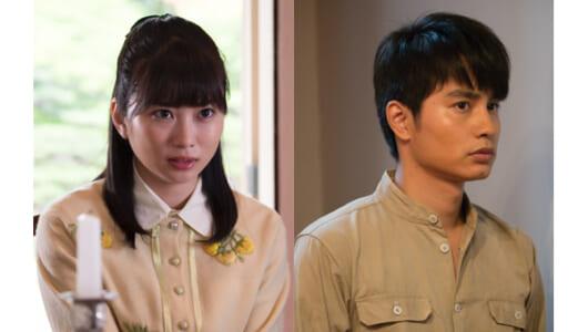 志田未来、中村蒼が吉岡秀隆主演『悪魔が来りて笛を吹く』に出演決定