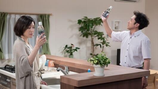 広末涼子が『LIFE!』に初出演!ムロツヨシは夫役に興奮「ご褒美がやってきた!」