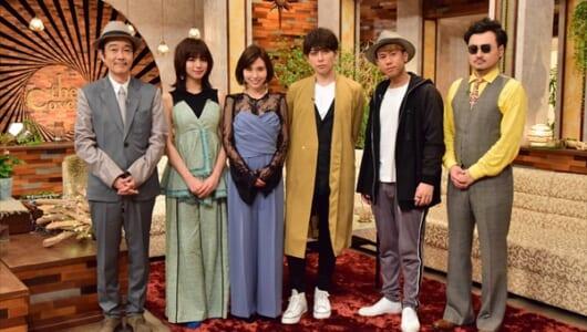 CHEMISTRY、May J.、前野健太が6・29『The Covers』「昭和の名曲特集」に出演