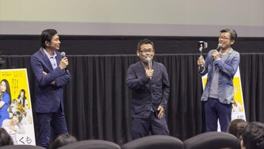 『水どう』藤村Dがミスター&うれしーと「水曜(どうでしょう)ニャイト!」開催