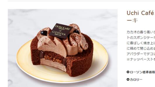 ローソン×ゴディバがコンビニランキングでワン・ツー! 1周年仕様のロールケーキが超本格的と話題