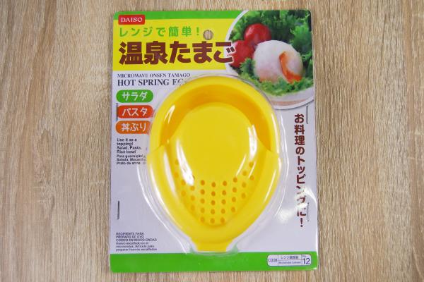 温泉 卵 レンジ 水を入れてレンジでチン!1分でできる「とろ〜り温泉卵」