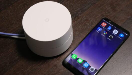 【使い込みレビュー】3階一戸建てで検証! Google Wifi3台セットの実力は?