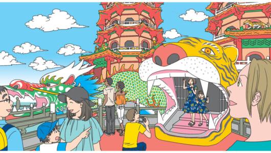 【間違い探し】台湾の人気観光地、高雄にある「龍虎塔」を舞台に間違い探し!!