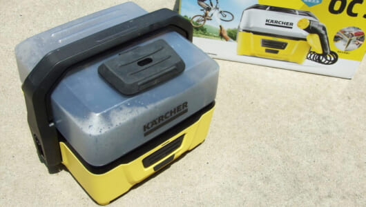 約2万円のケルヒャー洗浄機「OC 3」は絶対に「買い」だ! アウトドア好きライターが断言するワケ