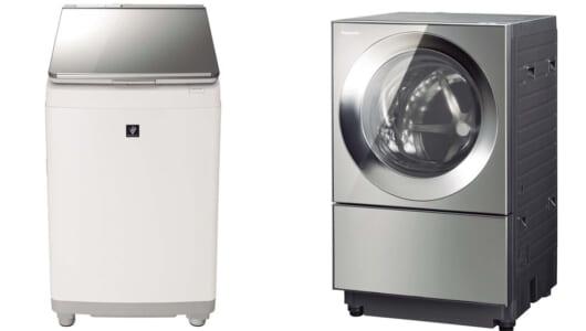 洗浄性能「5」を獲得したモデルはどれだ!?ドラム式とタテ型の最新洗濯機4モデル、家電のプロが4項目チェック
