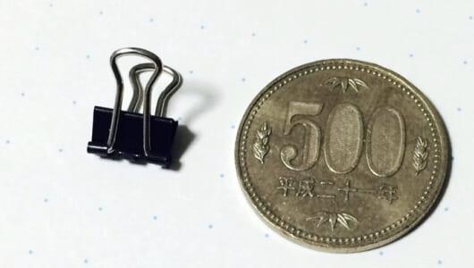 磁石との組み合わせがミソ。超ミニサイズの「ダブルクリップ」が意外に便利だった!