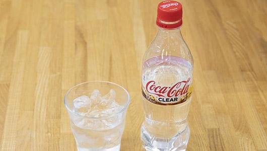 """これを""""コーラ""""と認めていいのか? 話題の透明コーラ「コカ・コーラ クリア」を5人で飲み比べてみた"""
