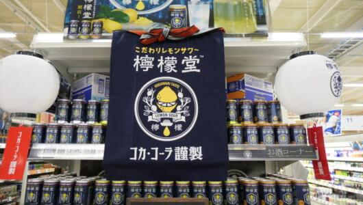 九州限定発売のレモンサワー「檸檬堂」を飲みに福岡に行ってきた!