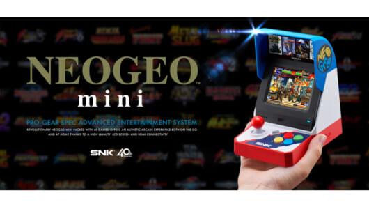 話題沸騰中の「NEOGEO mini」に続報!! 収録40タイトルや発売時期が明らかに