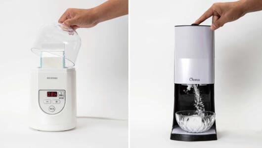 【Amazon売れ筋】家電ライターが「買い替えたい!」と思ったヨーグルトメーカーって? 楽しい調理家電&キッチンアイテム9選