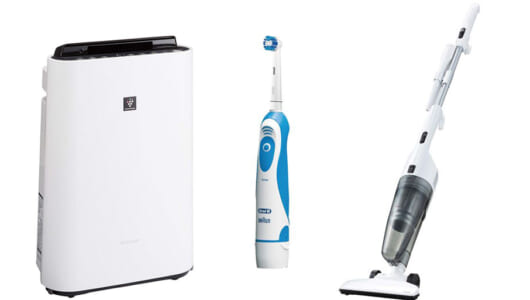 【Amazon】900円電動ハブラシ、4000円スティック掃除機の実力は? 家電のプロがレジェンド級アイテムをチェック