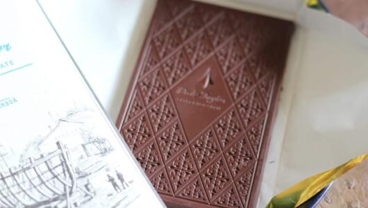 1位は「こんなチョコ初めて」と驚く味わい! カルディオンライン限定「ごほうびチョコ」ランキング