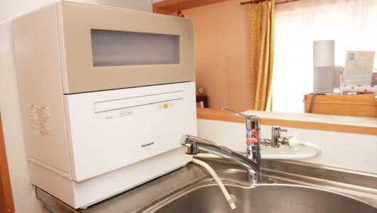 家族が「もう手放せない」と語った「食洗機」設置の手間とお金はどのくらい? 導入までの一部始終をレポート!