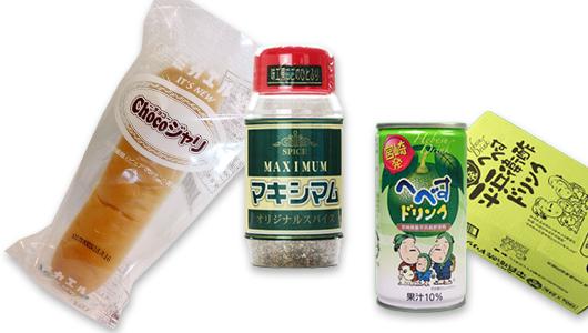 食の宝庫、宮崎県の味といったらコレ! 地元の素材を使った宮崎県民おススメご当地グルメ3選