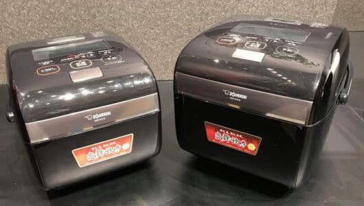 「社運かけました」炊飯器の象印、過去の栄光を捨て「絶対の自信」で送り出す新モデル「炎舞炊き」