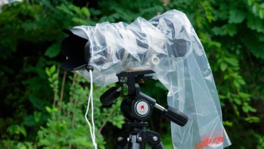 雨が心配で今日もカメラはお留守番…な人にオススメしたい雨対策アイテム3選