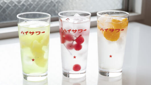 社長自らプレゼン! ハイサワー直伝「夏の絶品サワー」7レシピ!