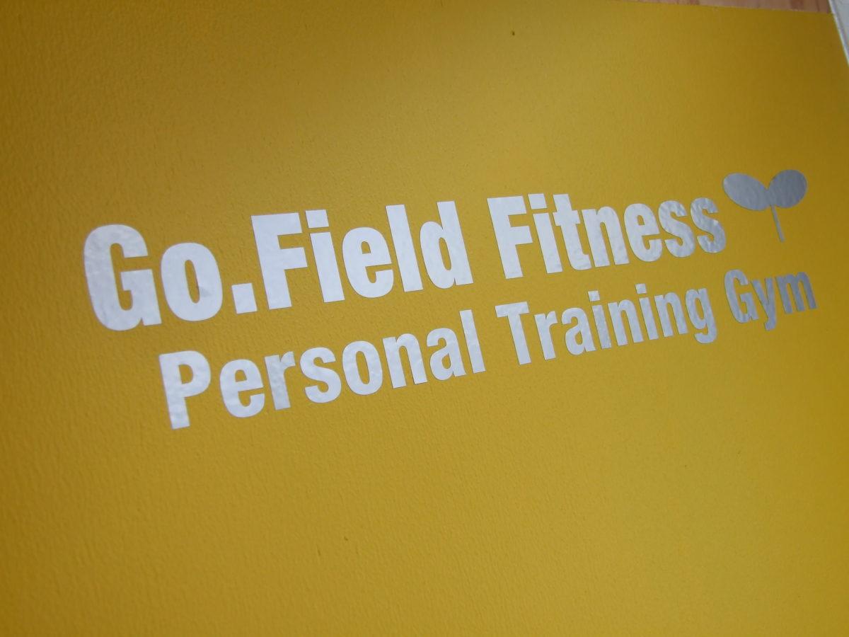 """4dd12b4cd43b8 お邪魔したのは、5月16日に都立大学にオープンした「Go.Field Fitness Personal Training  Gym」。""""血流促進""""を重視したジムで、スキンストレッチを筆頭に加圧 ..."""