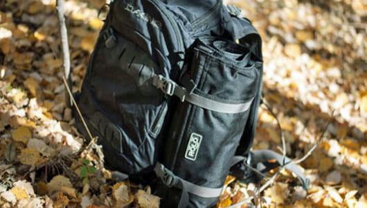 旅行&アウトドアの最大の敵「整理整頓」を激ラクにするバッグがアメリカで誕生!