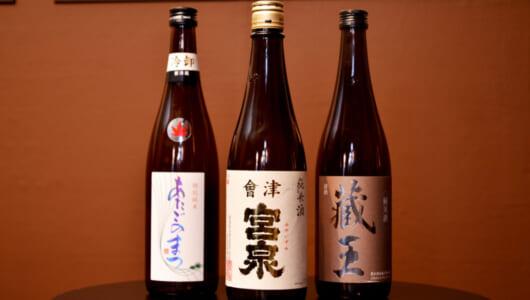 寫樂じゃなくて、そっち…!?「世界一の日本酒」を決めるコンペで意外な「返り咲き」蔵元の心境は?