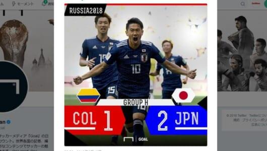 ワールドカップ2018! ここまでの感動のシーンと歴史的シーンを振り返る