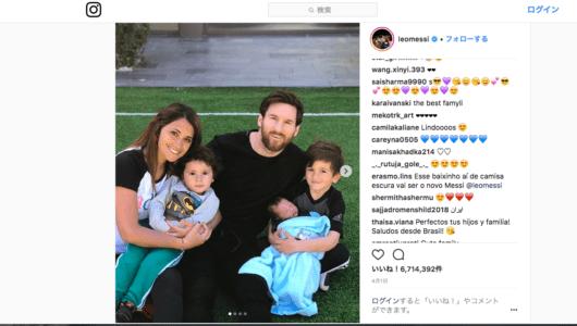 祝、決勝トーナメント進出! 各国ワールドカップ戦士たちの素顔も見える美人奥様&家族の写真を公開
