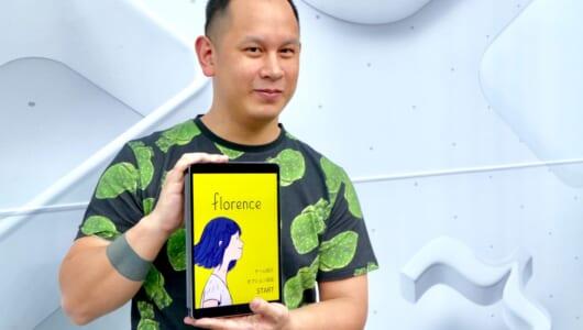 Appleが認めた最新のスマホアプリってどんな作品? 開発者3人をWWDCで直撃