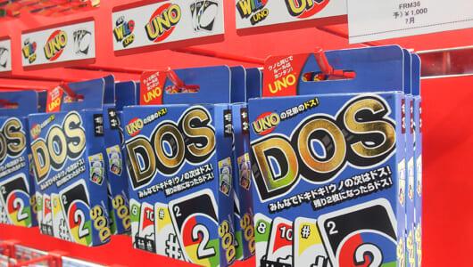 地味なのにこの中毒性なに…。「東京おもちゃショー」で見つけた異色なアナログゲーム5選
