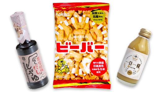 加賀百万石の自然が生んだ豊かな風味! 石川県のご当地グルメ3選
