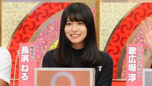 欅坂46・長濱ねるらニューフェースも参戦!『超クイズサバイバー』第9弾 6・21放送