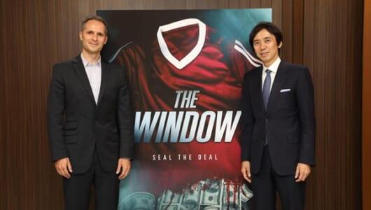 フジテレビがドイツZDFE社と連続ドラマ『The Window』を共同製作 サッカービジネスの愛憎劇